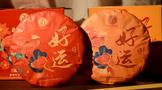 前方就是中秋节,石雨益昌号好运翩至,美好心意