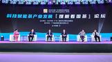2021中国广州国际茶业博览会媒眼看国茶论坛即将在11月举办