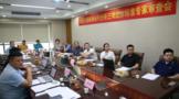 东莞市国际商会三项年份茶团体标准专家审查会圆满举行