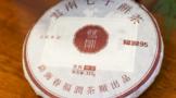 双陈:喝茶养生需注意这3点