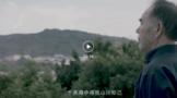 """陈升河董事长亲自出镜,""""陈升匠心""""宣传片来了"""