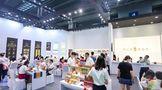聚焦发展,引领风向  第24届深圳春季茶博会圆满落幕!