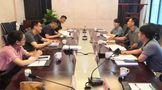 《杭州市西湖龙井茶保护管理条例》草案制定项目验收会顺利召开