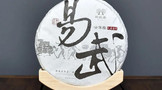 彩农茶:2021年秋·易武青饼