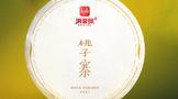 洪普号2021年秋茶 桃子寨:饱含野香,留于口齿