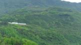 陕西十佳最美茶园:陕西西乡白岩茶业有限公司
