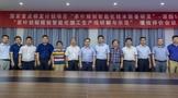 国内首套茶叶初制精制智能生产线落户江西省浮梁县