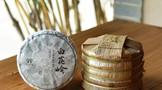 彩农茶2021年秋·白花岭古树:滋味浓酽、喉韵清凉