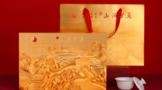 俊仲号新品上市:红头船·万里河山(铂金礼盒普洱茶)