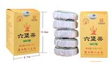 三鹤六堡茶小饼【0607】5饼装