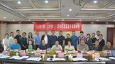 六大茶山积极配合云南省白茶团体标准制定工作,助力云南白茶产业做大做强!