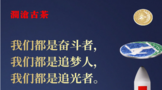 澜沧古茶诗歌征集:追光者 · 给春億的三行诗