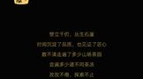 曦瓜十二名枞,寻觅古老又珍贵的东方经典 探索武夷岩茶基因的秘密