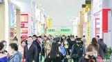 第10届青岛茶博会将于10月16日盛大启幕