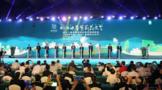 第三届世界茉莉花开幕大会在南宁举办