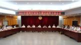 """广州荔湾区政协围绕""""茶产业发展""""开展主席会议专题议政"""
