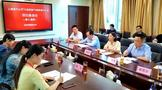 """上海茗约文化传播有限公司来湄考察 """"亿亩茶园""""中国茶复兴计划项目"""