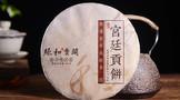 贵阁茶业:2010年缘和贵阁·宫廷贡饼熟茶