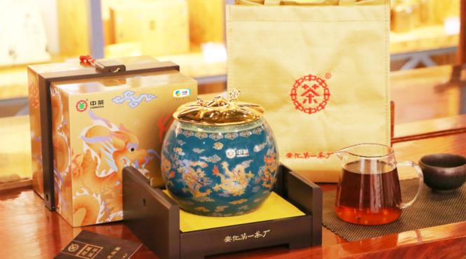 新品上市:2021年中茶天尖茶,邀您一品九龙池的好茶、好景、好生态!