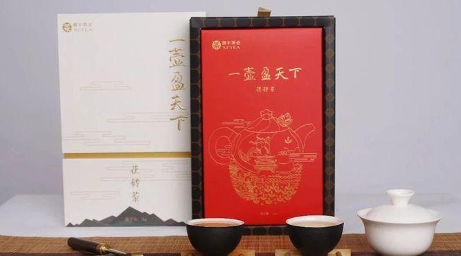 """中秋来临,湘丰茶礼,请""""茶""""收!"""