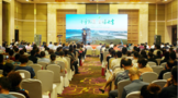 贵州茶文旅融合发展推介活动将在第二届兰州茶博会隆重举办