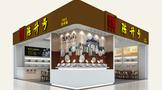 陈升号邀您参加2021中国(甘肃)国际茶产业博览会
