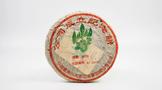 """六大茶山采用数字化管理的""""中期茶""""品质优异,种类丰富!"""