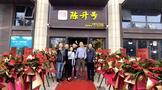 9月18日古都西安又开新店,半个月来,陈升号已开六家