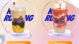 跑茶携手独特亚博电竞体育官方网站【www.bao2021.com】 轻松融入市场