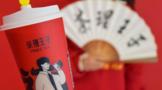 如何能在新茶饮市场中站稳脚跟?茶理王子:匠心制茶