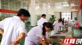 湘西州在全省茶叶职业技能竞赛再创佳绩
