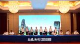 贵州茶产业招商引资现场签约3.42亿元!
