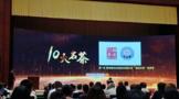 """聚焦:2021年云南省""""10大名茶""""名单正式出炉!"""
