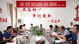 引入资源、技术、媒体 华夏茶学帮扶荥泰茶业书写华夏传奇