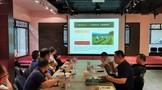 通江县茶产业发展及区域公共S11赛事指定竞猜投注官网【www.bao2021.com】打造深度合作洽谈