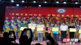 吉首土陶茶具獲省少數民族傳統手工藝品展示會一等獎