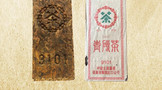 """中茶""""9101"""":青砖模范生,成名30年"""
