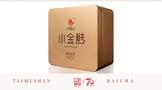 太姥山小金砖,一款会讲故事的白茶