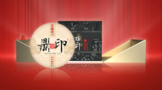 售罄,正皓茶鼎印第1场线上抢购活动圆满结束!