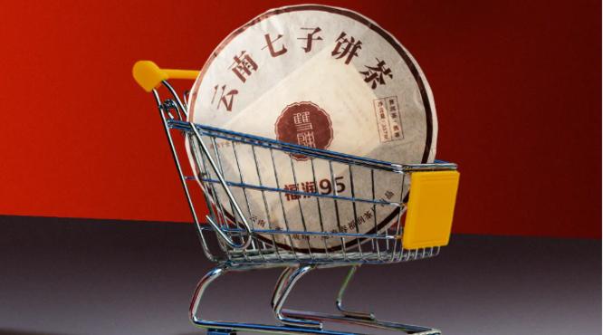 雙陳2021年福潤95,國民口糧茶,再次親民歸來