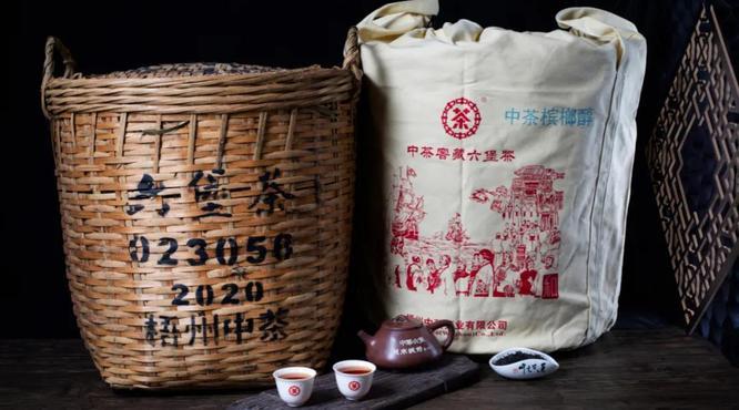 中茶檳榔醇023056籮茶:窖藏換得中茶韻,好茶自有檳榔醇