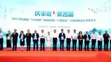 """2018-21年云南省""""10大名茶""""企業名單盤點"""