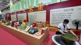 """跨界創新茶啥樣?""""茶文化節""""在廣州舉行"""
