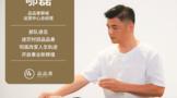 茶人郇磊:退伍军人再创业 开启人生新辉煌