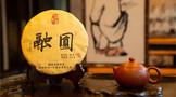 李桂榮:普洱熟茶,也分純料茶和拼配茶嗎?