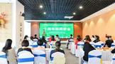 第10届中国(青岛)国际茶产业博览会将于10月16-19日举办