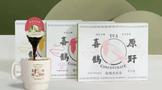深圳15批次茶饮被检出日落黄,永璞咖啡推出浓缩原液茶