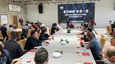 云南省工商联及各地州乡镇商会会长莅临海湾茶业调研