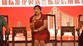 专家课堂 中山大学生命科学学院苏薇薇教授讲解新会陈皮的历史沿革