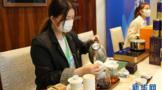 """广州国际茶产业大会召开 拟打造""""永不落幕的茶产业展贸平台"""""""